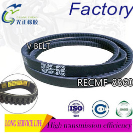 V BELT RECMF-8860 BX86 17X2184 BX TYPE AUTOMOTIVE V BELT FOR MITSUBISHI